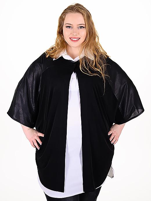 7146c4ab5eb R&R Fashion :: Online магазин за дамска и макси мода, конфекция и ...