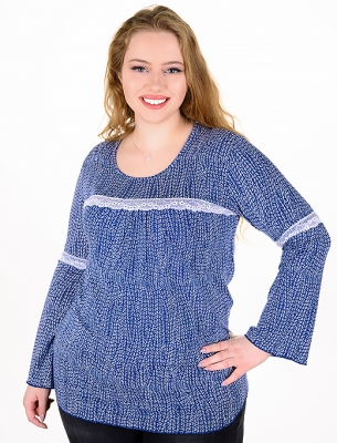 Синя спортна блуза