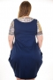 Рокля имитация сукман с блуза (тъмно син с цветни орнаменти)
